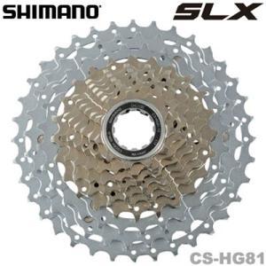 シマノ 10速スプロケ SLX CS-HG81 カセットスプロケット|gottsu