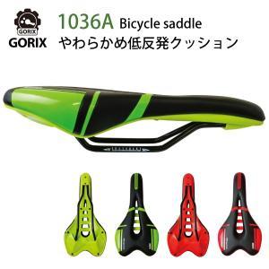 自転車 レーシングスポーツサドル  スポーティな細身のシャープなデザインで非常に緩やかなウェーブのあ...