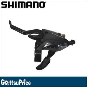 シマノ ST-EF500 ブラック 左レバーのみ 3速 2フィンガー ESTEF5002LSBL (...
