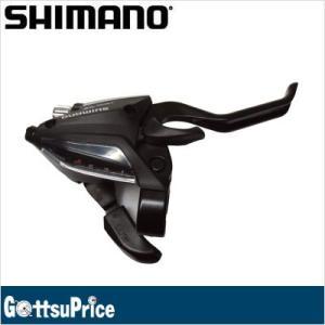 シマノ ST-EF500 ブラック 右レバーのみ 7速 2フィンガー ESTEF5002RV7AL ...