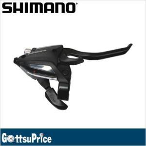 シマノ ST-EF500 ブラック 右レバーのみ 7速4フィンガー ESTEF5004RV7AL (シフトとブレーキ一体型) gottsu