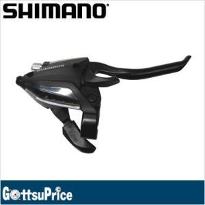 シマノ ST-EF500 ブラック 右レバーのみ 8速 4フィンガー ESTEF5004RV8AL ...