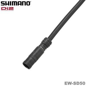 SHIMANO(シマノ)EW-SD50 エレクトリックワイヤー 650mm (IEWSD50L65)|gottsu