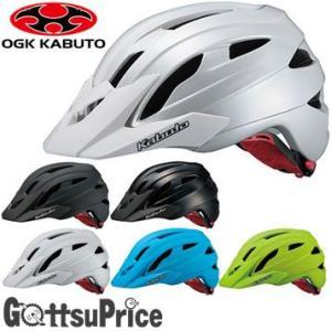 OGK(オージーケー)FM-8 (M/L)自転車ヘルメット|gottsu