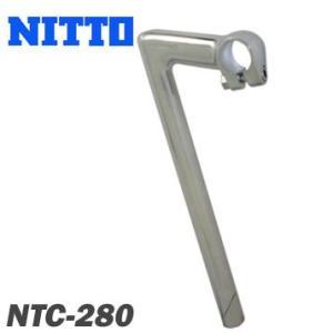 【在庫あり】NITTO(日東)NTC-280 ロードレース用ステム (ポスト長さ:280mm)|gottsu