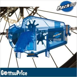 ●チェーン洗浄  ParkTool パークツールCM-5.2 サイクロン チェーン洗浄【自転車 メン...