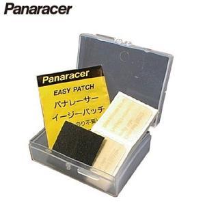 PANARACER(パナレーサー) イージーパッチ RK-EASY|gottsu