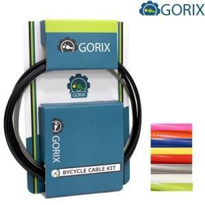 【あすつく】GORIX ゴリックス 自転車シフトケーブルセット GS-166SH  ge1212|gottsu