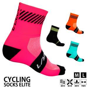 【在庫あり】GORIX ゴリックス サイクリングソックス 自転車 靴下 速乾性 密着性 通気メッシュ(GW-S1d)|gottsu