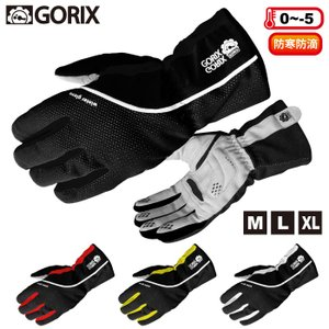 【あすつく】GORIX ゴリックス 自転車 グローブ 冬 裏起毛 ウェインターグローブ 防風 防寒 手袋 サイクル 保温性 (gw-tf2a)|gottsu