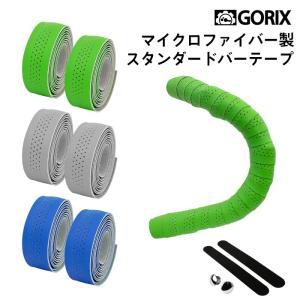【あすつく】GORIX(ゴリックス)GX-019H スタンダードバーテープ  ge1212|gottsu