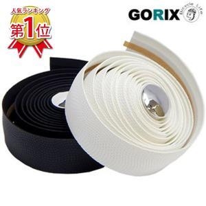【あすつく】GORIX(ゴリックス)GX-031 抜群グリップ感 点々バーテープ  ge1212|gottsu