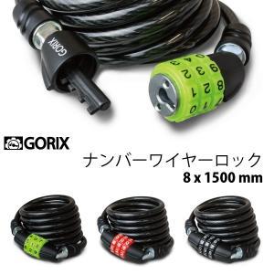 ロードバイクやマウンテンバイク、自転車の鍵に  GORIX ゴリックス 自転車鍵 ナンバーケーブルメ...