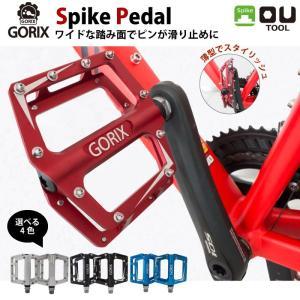 【あすつく】GORIX ゴリックス 薄型スパイクペダル GX-184  ge1212|gottsu