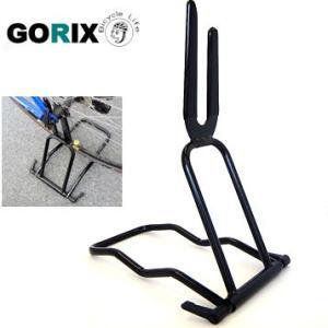 【あすつく】GORIX(ゴリックス)折り畳み式アクスルはさみスタンド GX-304  ge1212|gottsu