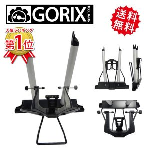 【あすつく】GORIX(ゴリックス)GX-312A  折りたたみホイールリム振れ取り【送料無料】  ge1212|gottsu