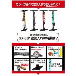 【あすつく】GORIX ゴリックス GX-33...の詳細画像4