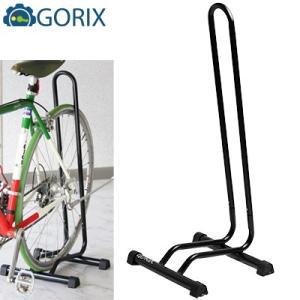 【あすつく】GORIX ゴリックス タイヤ差し込み式 自転車ディスプレイ L字スタンド GX-449 (16〜29インチ対応) ge1212|gottsu