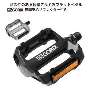 【あすつく】GORIX ゴリックス GX-469 リフレクター付きフラットペダル マットブラック  ge1212|gottsu