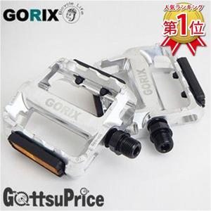 【あすつく】GORIX(ゴリックス)GX-469 アルミペダル 自転車ペダル クロスバイク ge1212|gottsu