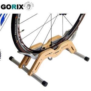 【あすつく】GORIX ゴリックス GX-702 ウッドディスプレイ(展示)自転車スタンド  ge1212|gottsu