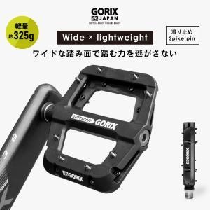 【あすつく】GORIX ゴリックス 自転車ペダル フラット ワイドな踏み面 軽量モデル(GX-H55...