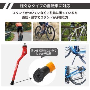 【在庫あり】GORIX ゴリックス スマートな自転車スタンド GX-KC22AAJ-Z  ge1212|gottsu|03