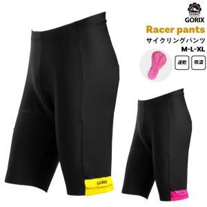 春・夏・秋のサイクリングに最適な万能サイクリングパンツ。 膝の上丈で短すぎず履きやすいレーサーパンツ...