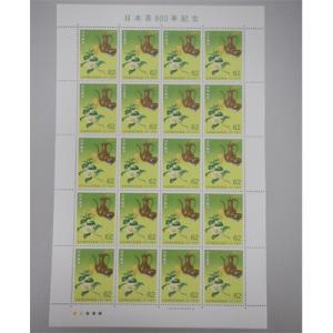 【送料無料】【定形外郵便】記念切手シート 額面62円×20枚 平成3年(1991年)切手 日本茶800年記念