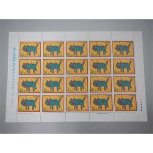 【送料無料】【定形外郵便】記念切手シート 額面62円×20枚 平成4年(1992年)切手 第3回郵便切手デザインコンクール ともだち