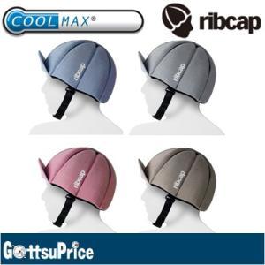 リブキャップ Ribcap スタイリッシュヘッドプロテクター HARDY|gottsu