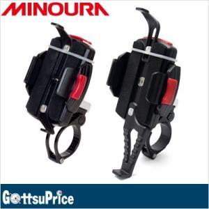 ミノウラ MINOURA iH-520 ハンドルにスマートフォン取付けホルダー