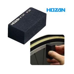 HOZAN(ホーザン)K-141 ラバー砥石 リム表面磨き|gottsu