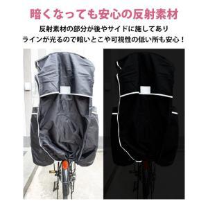 【あすつく】子供乗せ 自転車カバー 後ろ用 (...の詳細画像4