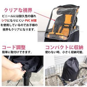 【あすつく】子供乗せ 自転車カバー 後ろ用 (...の詳細画像5