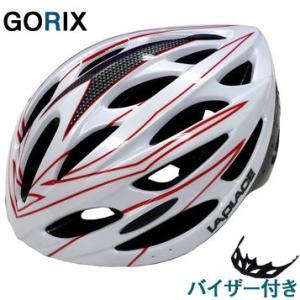 【在庫あり】【送料無料】GORIX(ゴリックス)LAPLACEヘルメットA1(バイザー付き)ホワイト KW3010  ge1212 gottsu