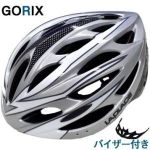 【在庫あり】【送料無料】GORIX(ゴリックス)LAPLACEヘルメットA1(バイザー付き)シルバー KW3011  ge1212 gottsu