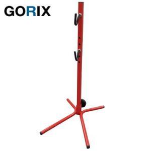 【あすつく】GORIX(ゴリックス)三角フック型サイクルスタンド レッド KW70784  ge1212|gottsu