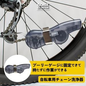 【あすつく】LUFT ルフト 自転車チェーン洗浄機 3Dチェーンクリーナー 6ブラッシュ 掃除 清掃 メンテナンス LF0701