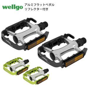 【あすつく】Wellgo ウェルゴ 自転車ペダル 自転車 リフレクター 反射板付き ペダル フラット...