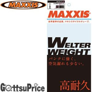 マキシス 700X18/25C 仏式60mm ウェルターウェイトチューブ|gottsu