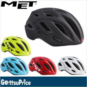【在庫あり】MET メット イドロ ヘルメット