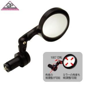 GIZA PRODUCTS(ギザプロダクツ) DX-320B サイクル ミラー MIR01400|gottsu