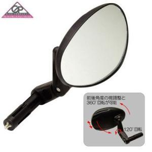 GIZA PRODUCTS(ギザプロダクツ) DX-2290SC サイクル (ミラー) MIR01500|gottsu