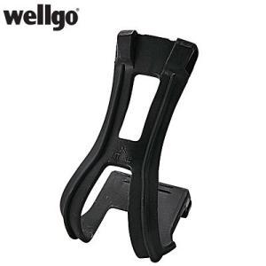 Wellgo(ウェルゴ) MT-12 MTBトゥークリップ|gottsu