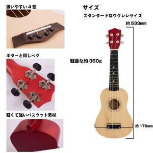 【あすつく】 ウクレレ セット ソプラノ ET-37 チューナー ストラップ 初心者 入門 ケース ピック 軽量 ukulele ナチュラル / ブラック / ブラウン【送料無料】|gottsu|03