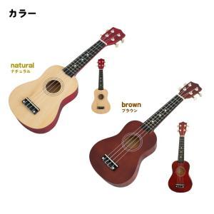 【あすつく】 ウクレレ セット ソプラノ ET-37 チューナー ストラップ 初心者 入門 ケース ピック 軽量 ukulele ナチュラル / ブラック / ブラウン【送料無料】|gottsu|04