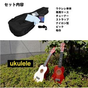 【あすつく】 ウクレレ セット ソプラノ ET-37 チューナー ストラップ 初心者 入門 ケース ピック 軽量 ukulele ナチュラル / ブラック / ブラウン【送料無料】|gottsu|05