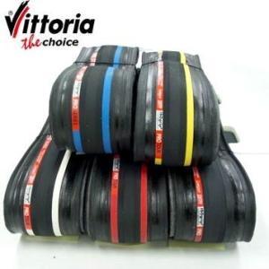 【在庫あり】【送料無料】Vittoria(ビットリア) NEW OPEN CORSA CX3 クリンチャータイヤ 700×23c