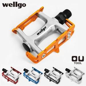 【あすつく】Wellgo ウェルゴ R-025 自転車フラットペダル ピストペダル